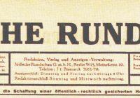 О чем писала Jüdische Rundschau 100 лет назад