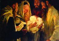 Кто таков Мессия в иудаизме?