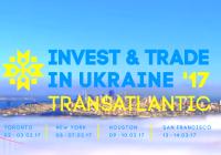 Інвестиційний і торговельний потенціал України буде представлено 2-14 березня 2017 у Північній Америці