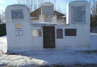 На Кіровоградщині відкрито меморіал пам'яті жертв Голокосту