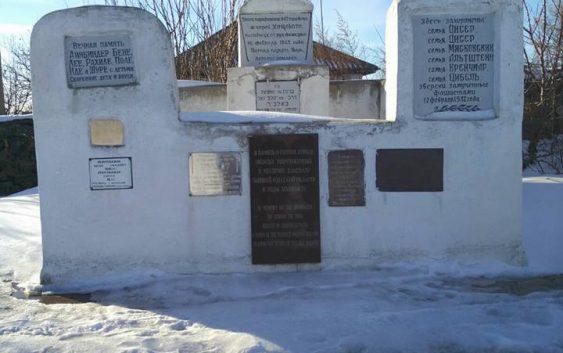 мемориал Хащеватое Кировоградщина