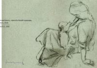 У Києві художник Пінхас Фішель розповість про красу і потворність