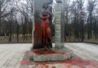 Мы не воюем с памятниками!