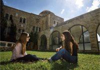 Завершується конкурс на стажування в Єврейському університеті у Єрусалимі