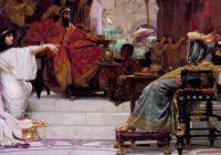 Еврейская разведка в древности (настоящая история Пурим)