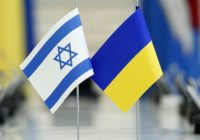The speakers of Ukraine-Israel Forum 2016