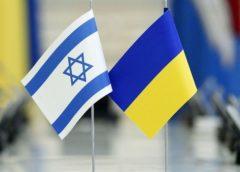 У Києві відбудеться зустріч між ізраїльськими та українськими журналістами