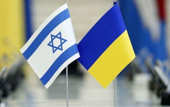 Флаги прапори Україна Ізраїль