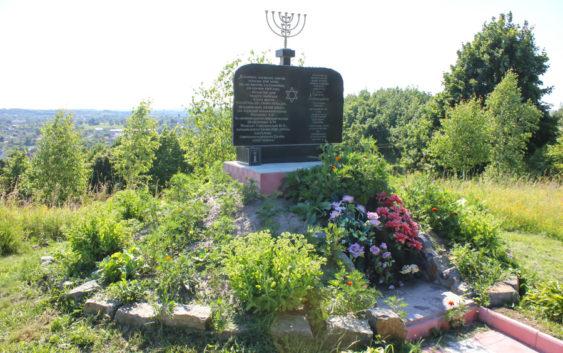 єврейська могила