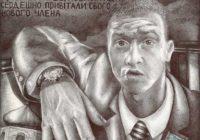 Илья Кенигштейн: «Главная проблема — не монополии, а жлобы»