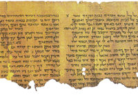 Відбудеться лекція і презентація книги Віталія Черноіваненка «Кумран і рукописи Мертвого моря»