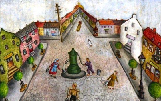 Еврейское местечко