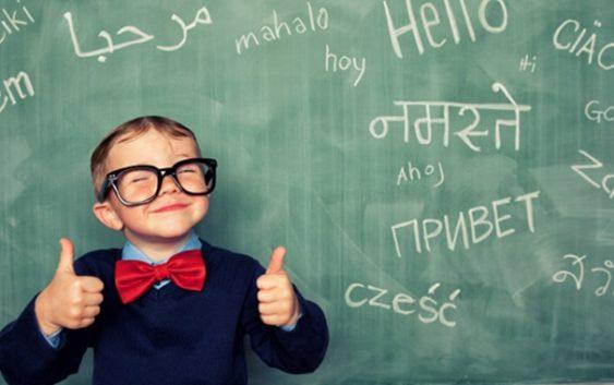 різними мовами