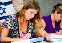 Где в Киеве бесплатные курсы иврита?