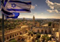 Студенти та викладачі з Києва прибули до Єрусалиму