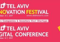 Посещение крупнейшей израильской стартап-конференции теперь бесплатно