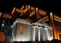 """В """"Менорі"""" (Дніпро) відбудеться міжнародний торговий форум"""