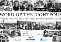 "Documentary project ""Word of the Righteous"" was presented in Kyiv"