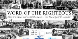 У Києві презентували документальний проект «Слово Праведника»