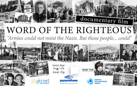 «WORD OF THE RIGHTEOUS»: PRESENTATION OF THE PROJECT AND DOCUMENTARY FILM