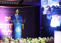 Украинский политик посетил всемирный съезд раввинов в Нью-Йорке