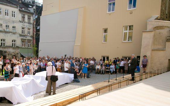 Пространство синагог