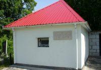 Святые места. Еврейское кладбище Нежин. Могила Митлер ребе (рабби Дов-Бер из Любавич)
