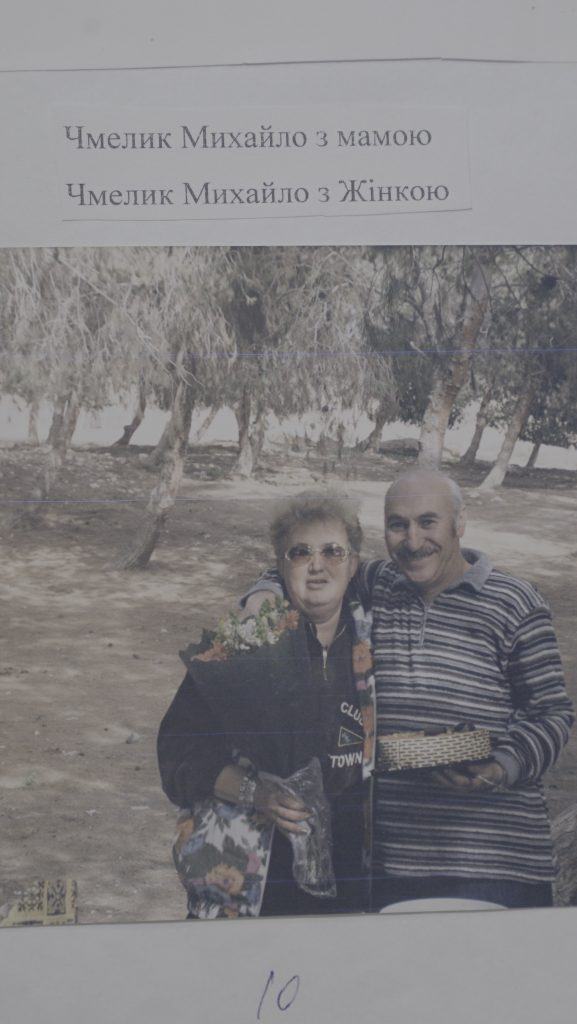 Спасенный Михаил Чмелик с женой. Израиль
