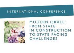 Відкрито реєстрацію на конференцію «Modern Israel…»