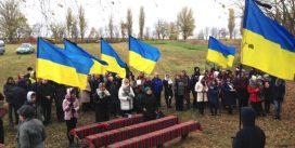 В Хмельницкой области (Украина) состоялось открытие мемориала жертвам Холокоста