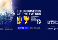 Украину посетят ведущие технологические компании Израиля с общей капитализацией более $35 млрд