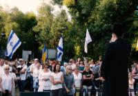 """Марш жизни"" по местам Холокоста прошел во Львове"