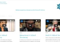 В Украине открыли архив о Холокосте