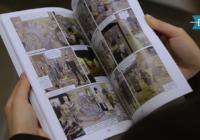 В Киеве издали книгу-комикс о жизни Анны Франк
