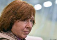 """Світлана Алексієвич приєдналася до проекту """"Меморіальний центр Голокосту «Бабин Яр»"""""""
