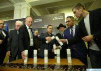 27 січня – день пам'яті загиблих під час Голокосту