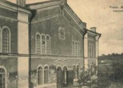 Місто Рівне, виявляється, в минулому – єврейський штетл