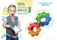 Чем занять детей: онлайн-образование для учеников 1-11 классов