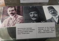 Армяне и евреи