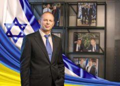 Олег Вишняков: Израиль послужит хорошим примером для Украины