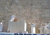 Песах на Храмовой Горе: Израиль ограничился репетицией