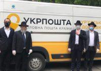 Главный раввин Киева призывает праздновать Шавуот дома