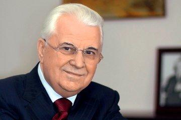 Леонід Кравчук увійшов до Наглядової ради «Меморіалу Голокосту «Бабин Яр»