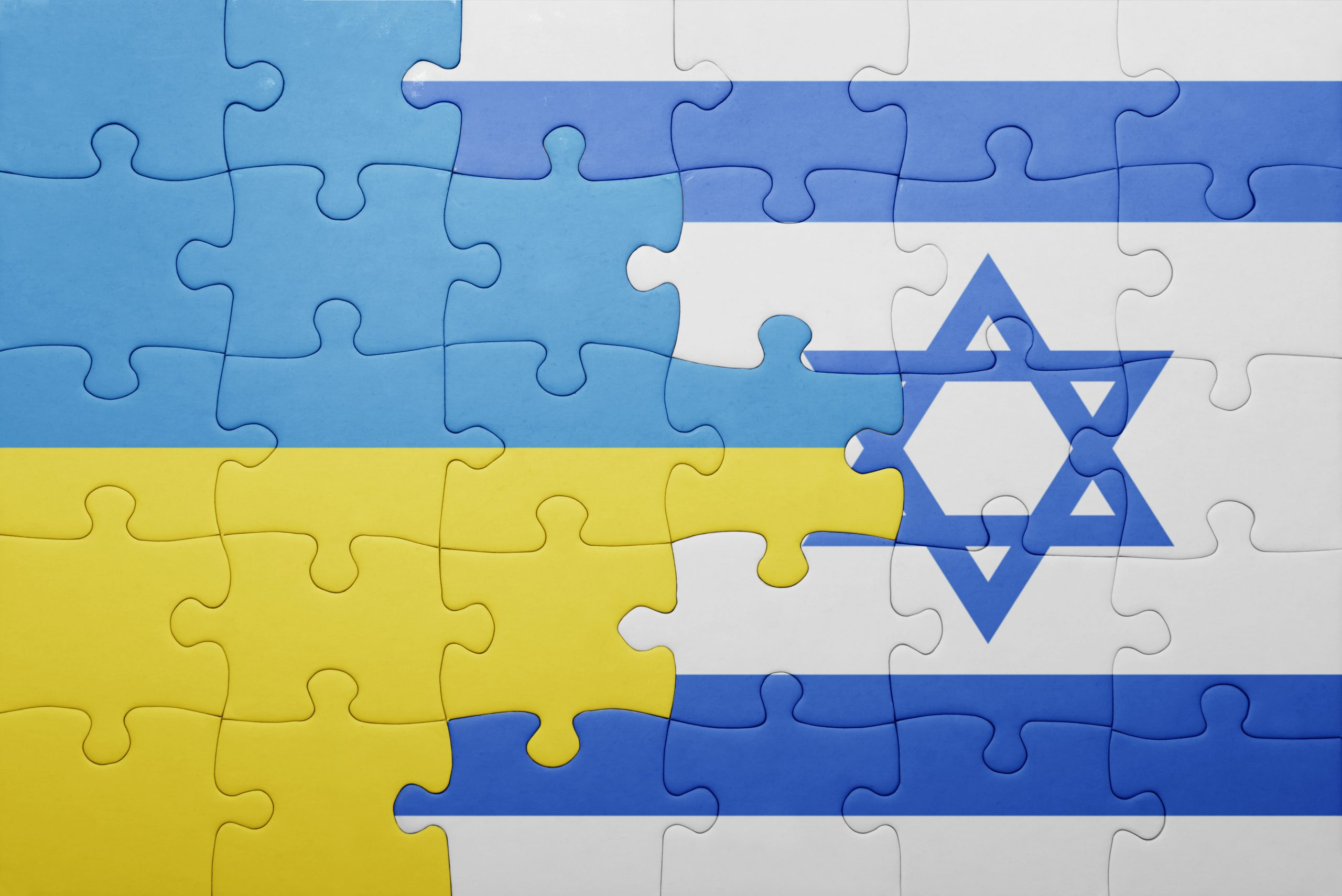 Состоится третий Ukrainian Israeli Innovation Summit