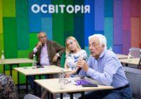 Борис Забарко вошел в состав Общественного совета МЦХБЯ