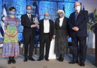 Объявлены победители конкурса  технологий борьбы с Covid-19 в честь Натана Щаранского