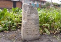 Еврейское кладбище в Покровске или малый бизнес на костях